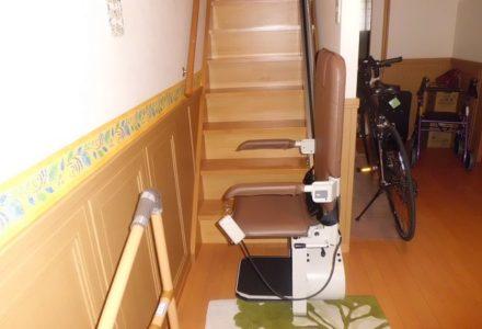階段昇降機 施工事例85「昇助くんSEC9K」