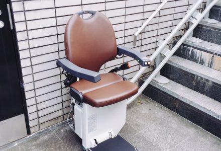 階段昇降機 施工事例96「昇助くんNRO9」