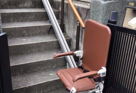 階段昇降機 レンタル 京都府 設置事例152「昇助くんSEO9-R折りたたみ」