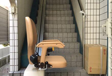 階段昇降機 レンタル 兵庫県 施工事例154「楽ちん号 KSB」