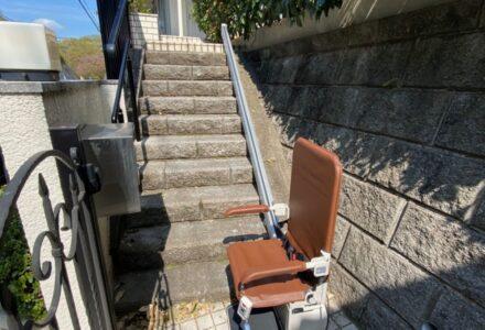階段昇降機 レンタル 神奈川県 設置事例151「昇助くんSEO9-R」